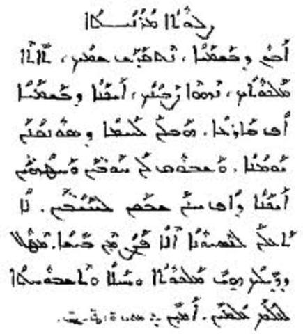 The Evolution Of The Alphabet Saif