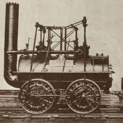 The first trains timeline