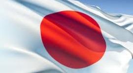 Japan 1931-1990 timeline