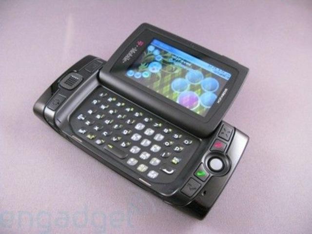 Got my first phone.