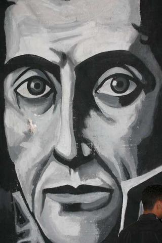 Presidencia de Simon Bolivar
