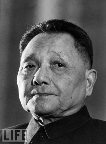 Deng Xiaoping became leader ofthe moderates