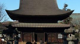 Feudal Japan-Jack Goyder timeline