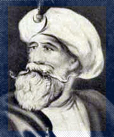 Nacimiento de Mahoma