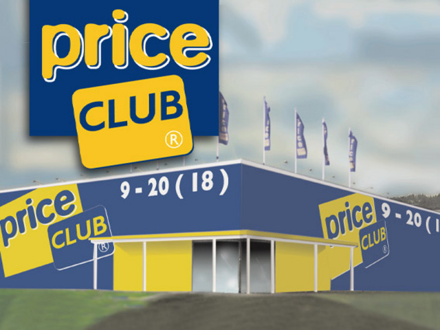 Opening of the First Price Club