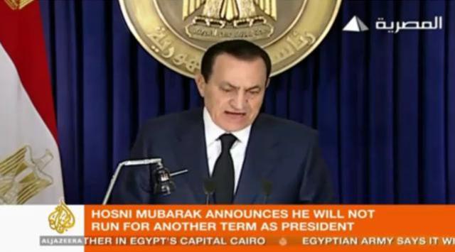 Mubarak's First Speech