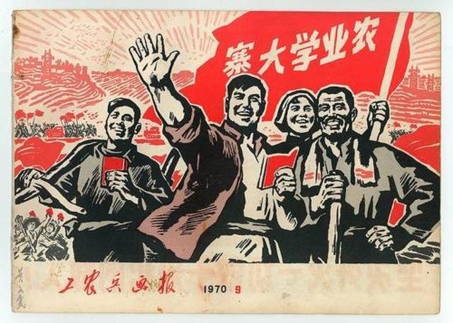 Mao Begins the Cultural Revolution