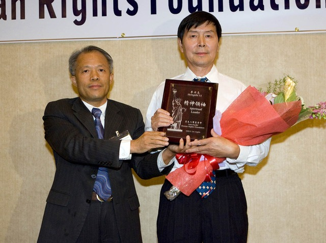 Premio Asia Pacífico