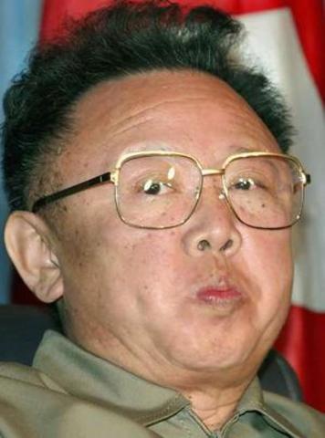 North Korea Political Leader