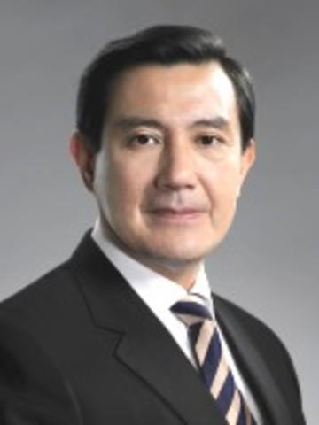Taiwan Political Leader