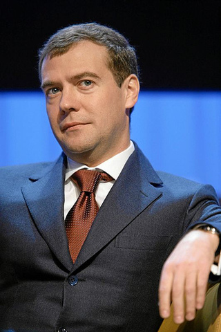 Russian Leader