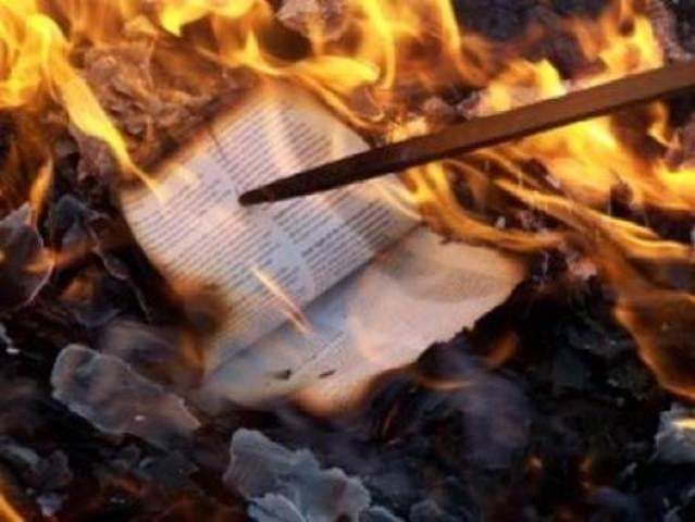 La quema de los libros de caballeria