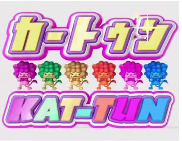 Cartoon KAT-TUN [TV]