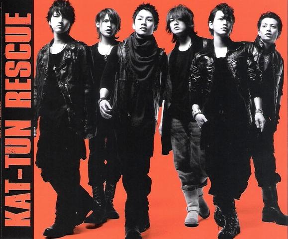 RESCUE [CD]