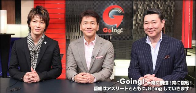 Going! Sports & News