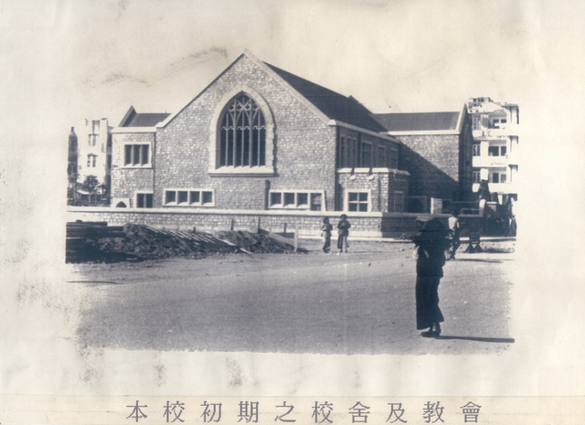 九龍三育學校正式開學