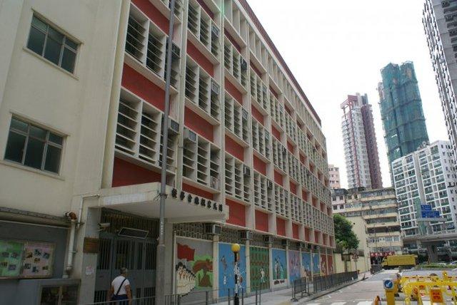 教育局批核本校與同區九龍大角咀詩歌舞街14號周氏宗親總會學校合併