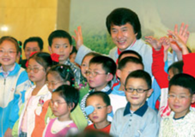 Jackie Chan Charitable Foundation is founded