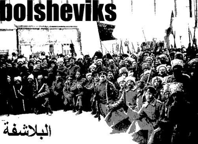 The RSDLP Split Into Two Factions, The Bolsheviks, and the Mensheviks