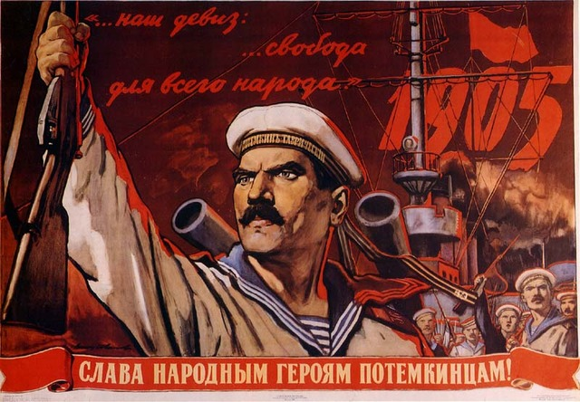 The Russian Revolution Of 1905