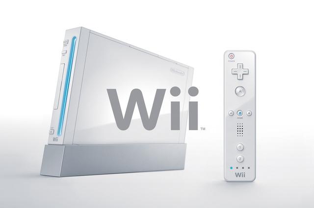 Mi primera Wii