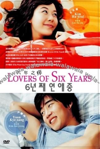 First Korean Movie