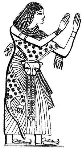 Egyptians 500-3500 B.C.E