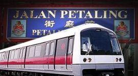MRT Project: Important dates timeline