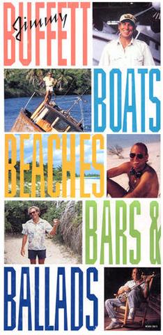Boats, Beaches, Bars, & Ballads  (Box Set)
