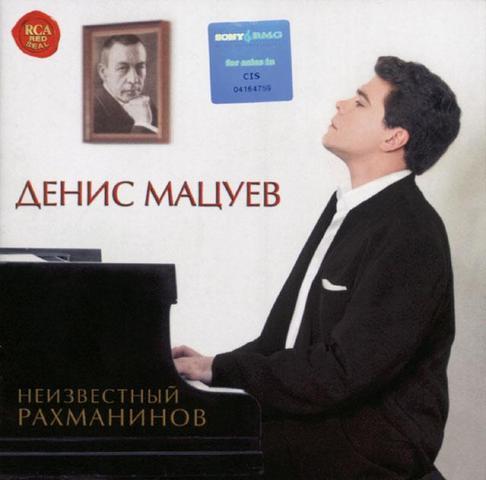 Mariinsky_Live