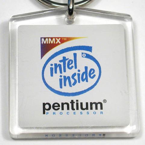 Pentium Family birth