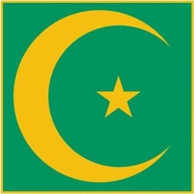 History of Islam timeline