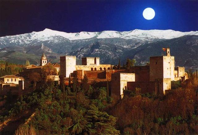 Comienza la dinastía Nazarí de Granada