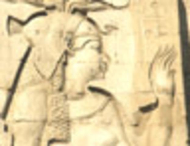Stela Of King Djet His Tomb At Abydos