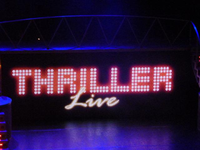 "Michael Jackson Releases ""Thriller"""