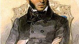 А.С.Пушкин timeline