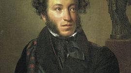А. С. Пушкин timeline