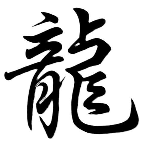 Chinese Poetry/Imagism