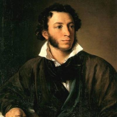 А.С. Пушкин timeline