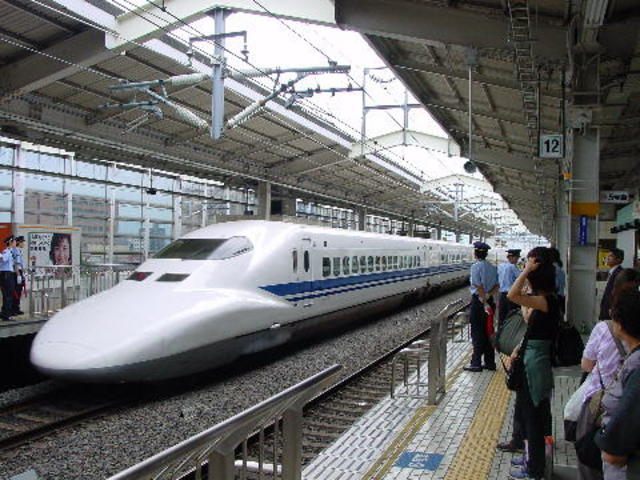 Bullet Train to Hiroshima