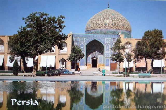 Mosque of Shaykh Lutfallah