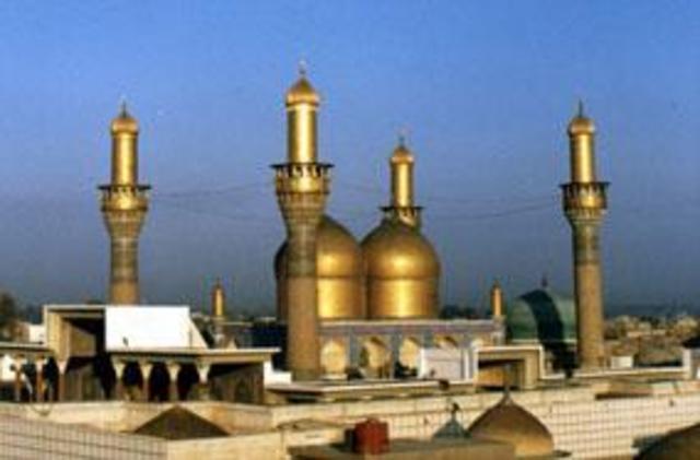 Al-Kazimiyyah Shrine