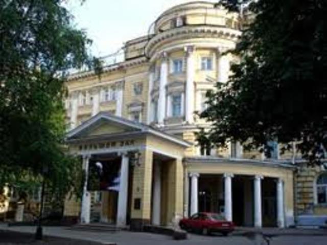 Окончание Московской консерватории