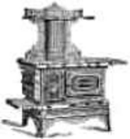 Invention of stove
