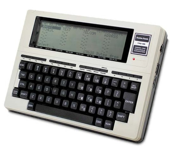 First remotely portable Computer