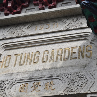Conservation: Ho Tung Gardens' Recent Crisis timeline