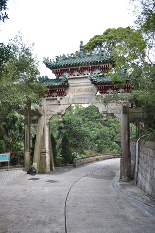 Ho Tung Gardens was given grade one in a historic sites list.