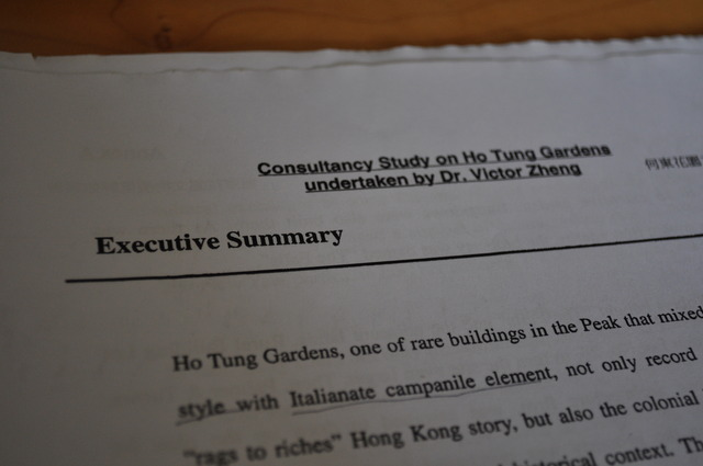 Antiquities Advisory Board introduced findings of the consultancy studies on the historical and architectural values of Ho Tung Gardens.