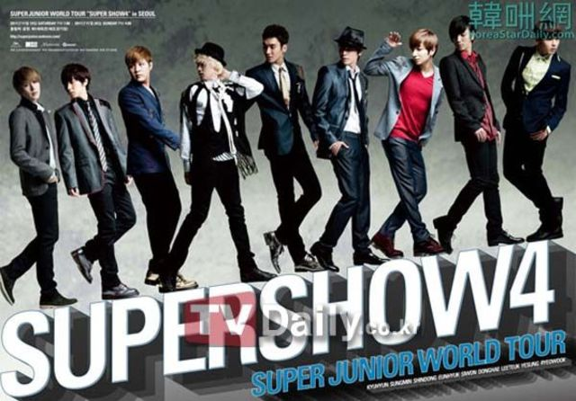 The fourth Super Junior upcoming world tour.