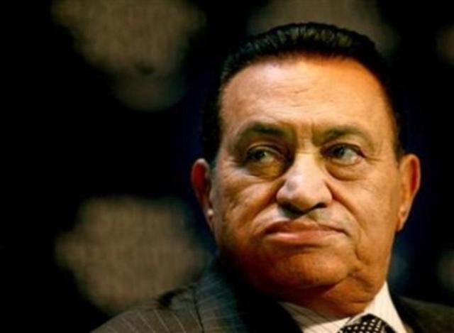 Démission d'Hosni Moubarak